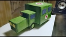 Санитарная машина - поделка на 9 мая / День Победы / в садик или школу. Делаем вместе с сыном DIY