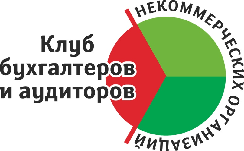 3 августа вебинар от клуба бухгалтеров НКО, изображение №1