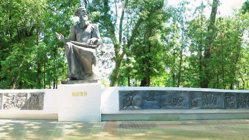 Трубчевск. Земля Бояна