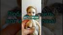Кукла из полимерной глины. Первый опыт. Часть 2-я