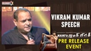 Vikram Kumar wonderful Speech Nani's Gang Leader Pre Release Event Karthikeya Anirudh