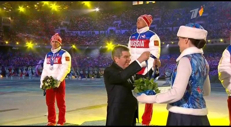 Награждение 50км масс старт лыжи СОЧИ 2014 Легков Вылегжанин Черноусов