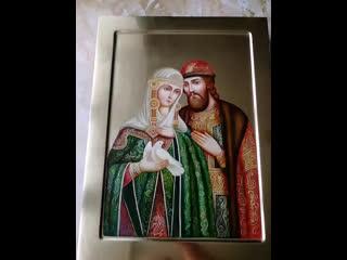 процесс написания иконы Св. Пётр и Феврония Муромские