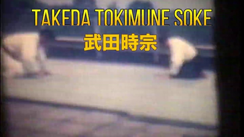 Daito-ryu Aikibudo - Rare filmed on Takeda Tokimune Soke!