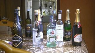Рейд - алкогольный контрафакт
