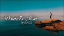 NarXoz Dəniz'lə Mən Nəqarət Sənubər Aliyeva Official Klip