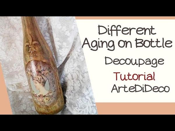 Μπουκάλι με ιδιαίτερη παλαίωση Bottle with great aging ArteDiDeco