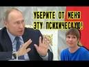 Это не секрет! Полное фиаско: Путин множит на ноль потуги Украина, Грузия, Польша и стран Балтии