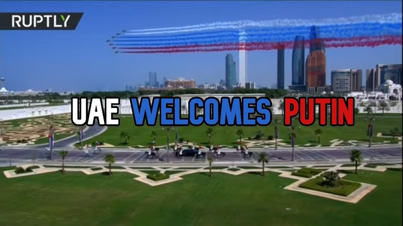 UAE welcomes Putin with air squadron's tricolor above president's motorcade