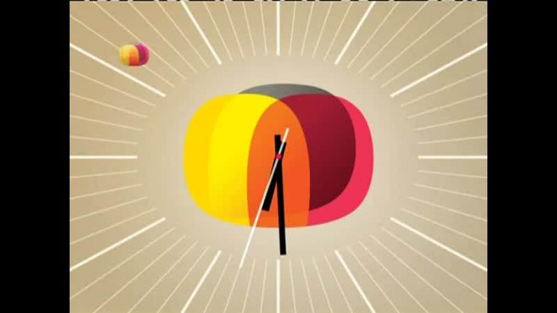 Часы (Домашний, 2008-2013)