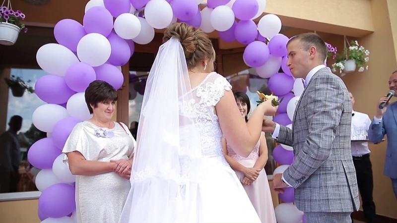 Батьки вітають наречених відеозйомка 095 105 5330 Найщиріші вітання батьків тамада Ілля Найда