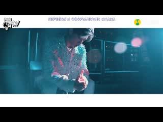 Mark Tuan (GOT7) - Outta My Head русс.саб