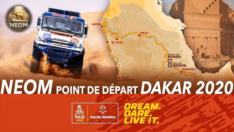 NEOM départ de la 4ème étape du Dakar