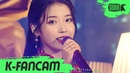 K-Choreo 8K 210326 @ IU 아이유 - Epilogue 에필로그 Music Bank KBS WORLD TV IU Fancam