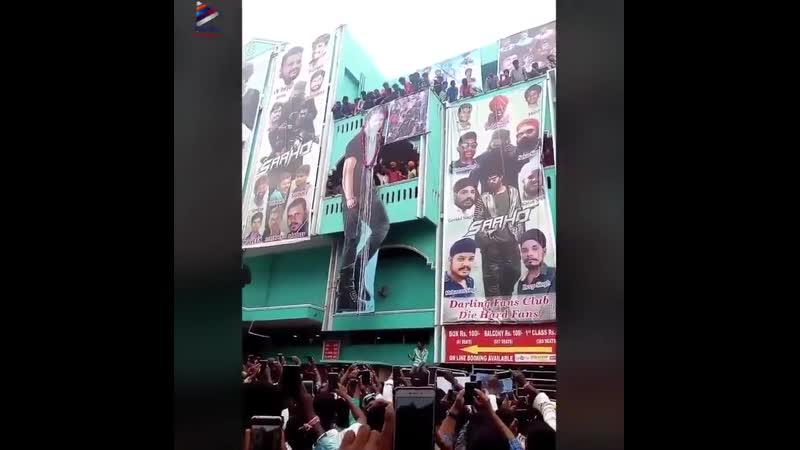 Darling Prabhas Fans Hungama at Vishwanath Theater Hyderabad