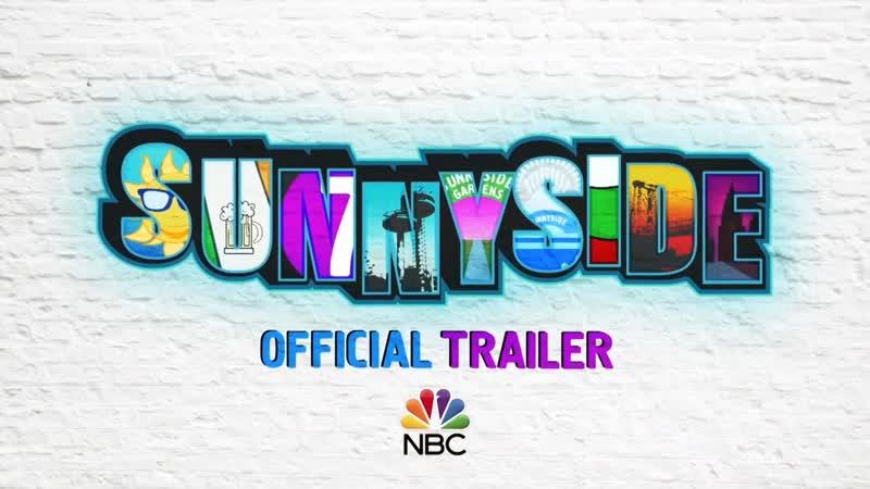 Солнечная Сторона Sunnyside трейлер озвучка Кураж Бамбей