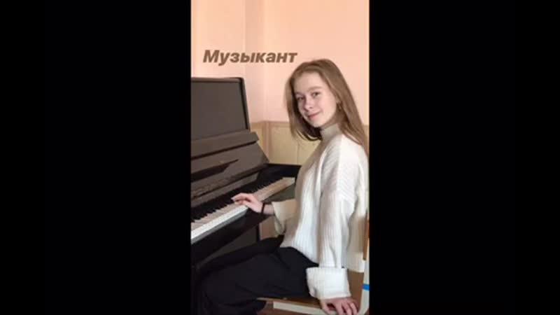 Лучший актив ОО БРСМ 2019 года ГУО Гимназия №4