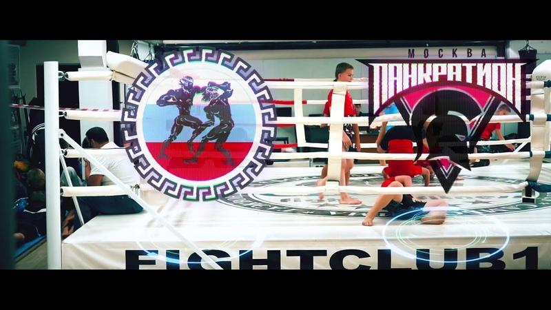 AFINA League Pankration 19 октября 2019 года