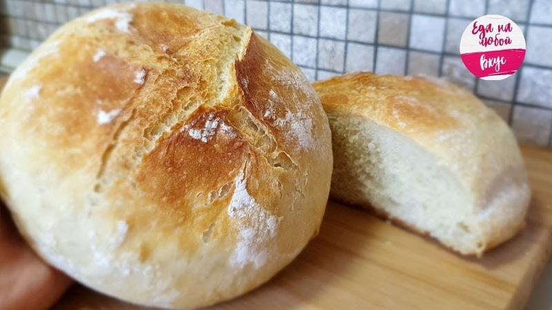 Хлеб ТАКИМ Способом Вы еще НЕ пекли