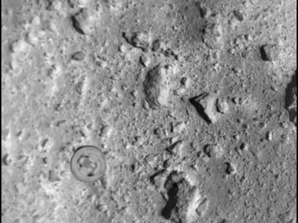 See JAXA's Impactor Descend to Asteroid Ryugu Surface