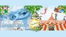 Мюзикл Ледяной глобус или прекрасный голос Войселины запись от 29.12.2015, 19:00