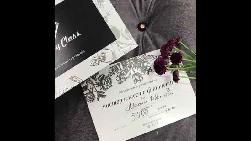 ЛУЧШИЙ ПОДАРОК ⠀ А вы знали что подарок с которым никогда не прогадаешь подарочный сертификат? Любая девочка девушка жен