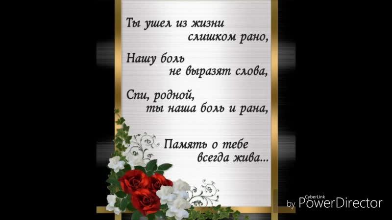 Вадимка_HD 720p.mp4