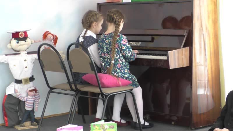 Весенняя В.А.Моцарт. Фатеева Ульяна, 7 лет и Сошникова Арина, 8 лет. Март 2018