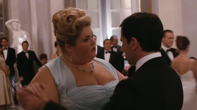 Танец с толстухой из фильма Напряги извилины
