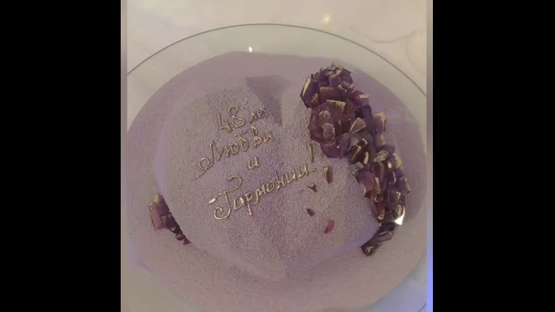 Торт на Аметистовую свадьбу с Жеодой