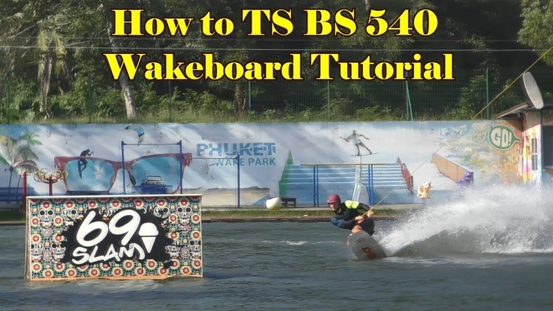 How to TS BS 540 Wakeboard. Wakeboard Tutorial. Kicker ts bs 540.