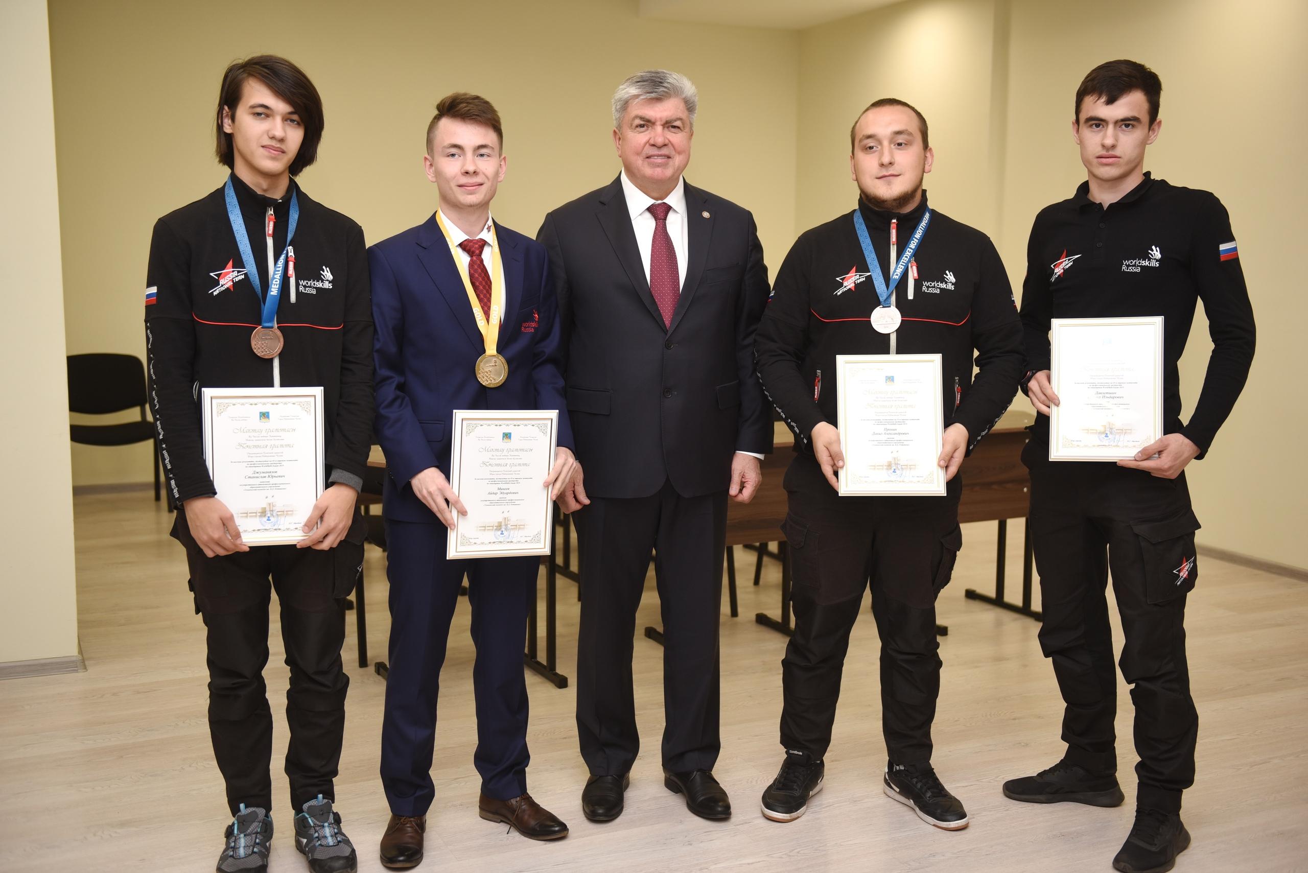 Встреча Мэра города с победителями и призерами мирового чемпионата WorldSkills Kazan 2019