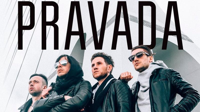PRAVADA - Волна (Official Video 2015)