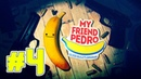 My Friend Pedro 4 Банан убил главаря головорезов