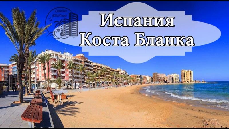 Испания квартира с потрясающим видом на море Отличная цена ElitHouse