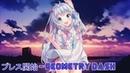 プレス開始 - GEOMETRY DASH
