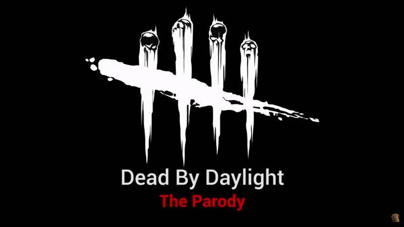 Dead by Daylight ЖДЁМ НЕРФА РИН