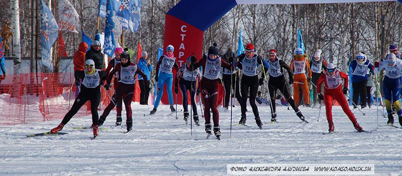 Лыжня России 2020 в Комсомольске-на-Амуре