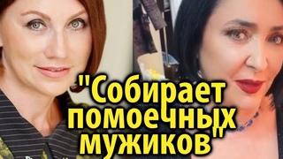 Роза Сябитова объяснила почему Лолите не везет с мужчинами/ Кинописьма