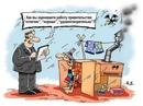 #ВластиотменяютКонституциюРФ