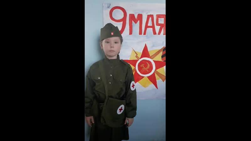 Бояркина Елена 1а класс СтихиПобедыШколаУгдан