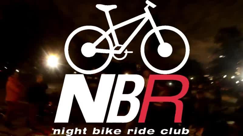 NBR НеЗакрытие'19