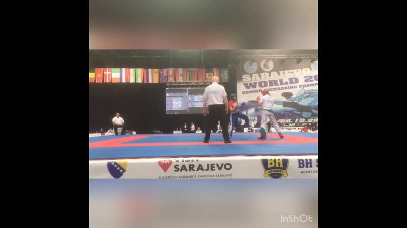 World Championship WAKO 2019