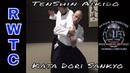 How to do Kata Dori Sankyo - TenShin Aikido takingaikidoback