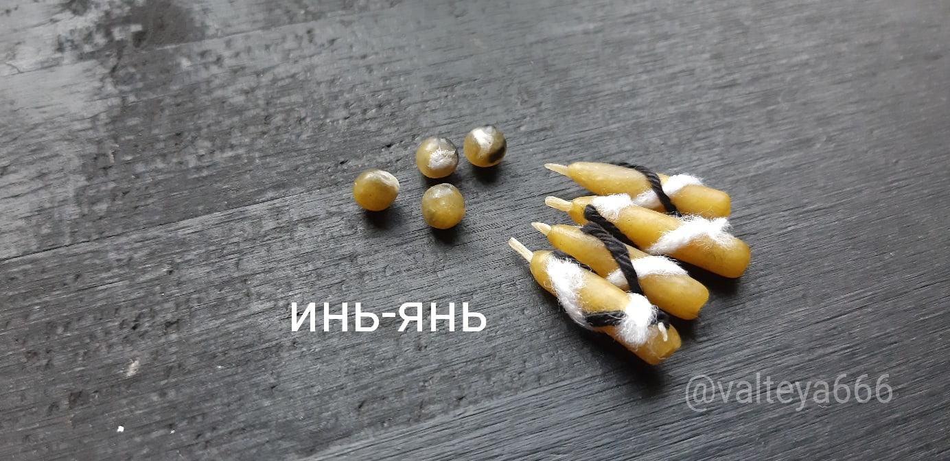 работа - Программные свечи от Елены Руденко. - Страница 14 Ub5lWygPuhc