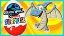 Мультик с динозаврами - 50 киндер сюрпризов. Учим динозавров - Тираннозавр - Трицератопс