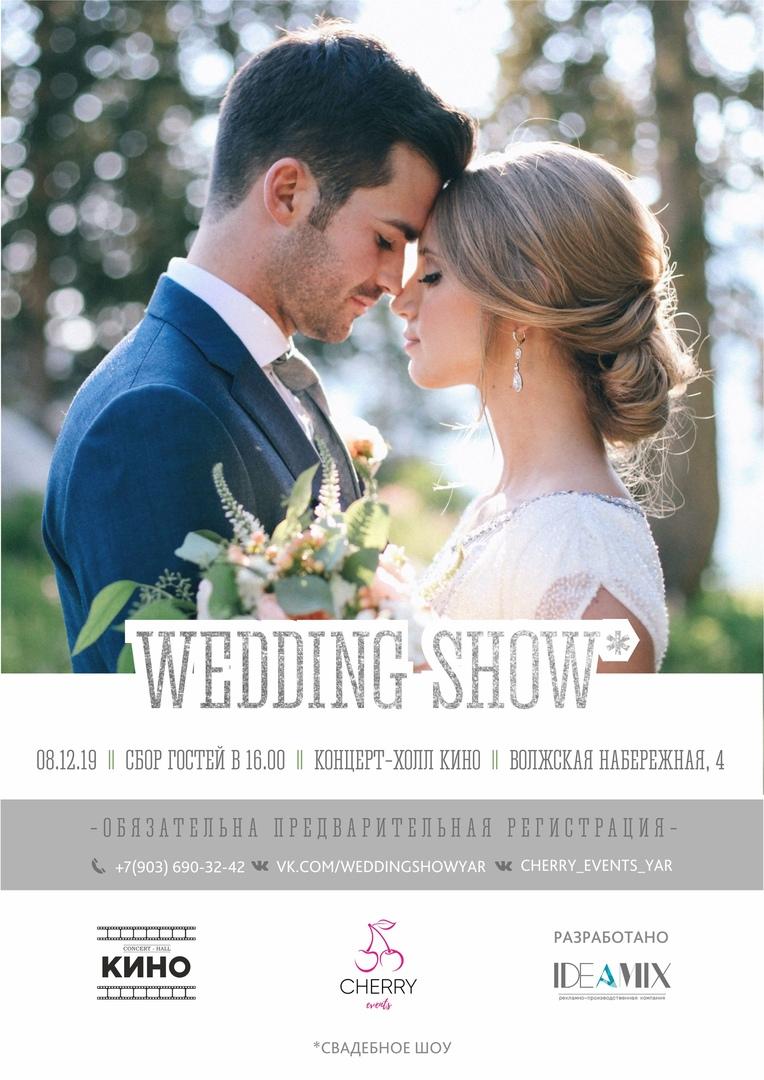 Афиша Ярославль WEDDING SHOW *