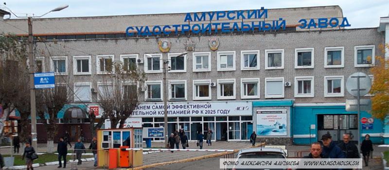 Загрузка для АСЗ от Газпрома
