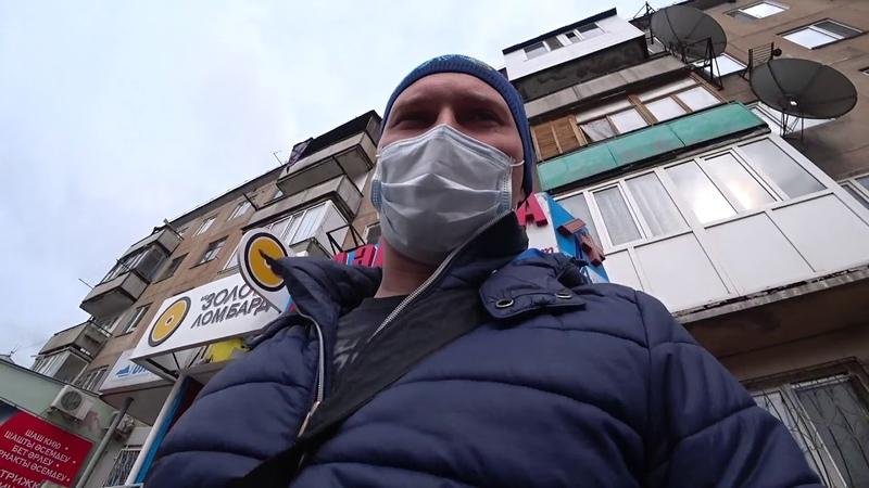 Коронавирус в Семее в магазинах очереди В аптеках нет масок Где обещанные маски