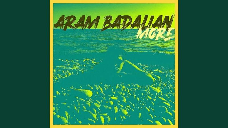 Море · Арам Бадалян